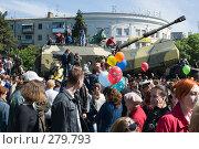 Купить «Выставка военной техники в День Победы на площади Свободы в Новороссийске», фото № 279793, снято 9 мая 2008 г. (c) Федор Королевский / Фотобанк Лори
