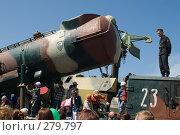Купить «Выставка военной техники в День Победы на площади Свободы в Новороссийске», фото № 279797, снято 9 мая 2008 г. (c) Федор Королевский / Фотобанк Лори