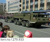 Артиллерия на параде Победы (2005 год). Редакционное фото, фотограф Ирина Солошенко / Фотобанк Лори