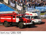 Купить «Машины скорой медицинской помощи  и пожарная на футбольном матче», фото № 280109, снято 27 марта 2019 г. (c) ElenArt / Фотобанк Лори