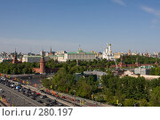 Купить «Московский Кремль», фото № 280197, снято 8 мая 2008 г. (c) Антон Белицкий / Фотобанк Лори
