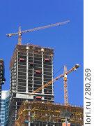 Московский международный деловой центр (ММДЦ) (2008 год). Редакционное фото, фотограф Алексеенков Евгений / Фотобанк Лори