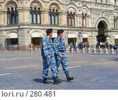 Купить «Бойцы ОМОНа  идут по Красной площади», эксклюзивное фото № 280481, снято 5 мая 2008 г. (c) lana1501 / Фотобанк Лори