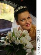 Купить «Невеста», фото № 280553, снято 30 сентября 2006 г. (c) Морозова Татьяна / Фотобанк Лори