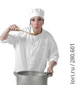 Купить «Шеф-повар пробует приготовленное на вкус на белом фоне», фото № 280601, снято 4 мая 2007 г. (c) Марианна Меликсетян / Фотобанк Лори
