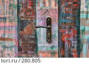 Купить «Замок на двери, имеющей рисунок», фото № 280805, снято 10 мая 2008 г. (c) Суханова Елена (Елена Счастливая) / Фотобанк Лори