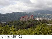 Купить «Жилой комплекс в Сочи», фото № 281021, снято 11 мая 2008 г. (c) Игорь Р / Фотобанк Лори