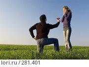 Купить «Признание в любви», фото № 281401, снято 12 апреля 2008 г. (c) Арестов Андрей Павлович / Фотобанк Лори