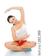 Купить «Девушка делает гимнастику», фото № 282389, снято 26 января 2008 г. (c) Анатолий Типляшин / Фотобанк Лори