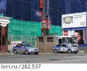 Купить «Две машины и автобус  ДПС стоят на улице», эксклюзивное фото № 282537, снято 5 мая 2008 г. (c) lana1501 / Фотобанк Лори