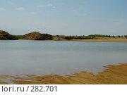 Купить «Озеро Сычевского карьера», фото № 282701, снято 10 мая 2008 г. (c) Валерий Лисейкин / Фотобанк Лори
