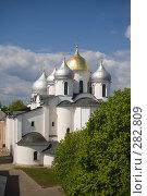 Купить «Великий Новгород. Cофийский собор», фото № 282809, снято 9 мая 2008 г. (c) Инга Лексина / Фотобанк Лори