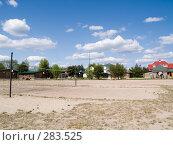 Купить «Волейбольная площадка», эксклюзивное фото № 283525, снято 9 мая 2008 г. (c) Алина Голышева / Фотобанк Лори