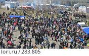 Купить «Народ празднует 9 мая. Город Краснокаменск», фото № 283805, снято 9 мая 2008 г. (c) Геннадий Соловьев / Фотобанк Лори