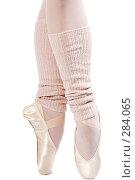 Купить «Женские ноги в пуантах», фото № 284065, снято 5 ноября 2006 г. (c) Константин Юганов / Фотобанк Лори