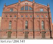 Купить «Концертный зал Мариинского театра. Исторический фасад. Санкт-Петербург», фото № 284141, снято 2 мая 2008 г. (c) Морковкин Терентий / Фотобанк Лори