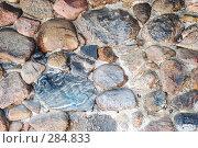 Купить «Старая каменная кладка», эксклюзивное фото № 284833, снято 13 мая 2008 г. (c) Александр Щепин / Фотобанк Лори