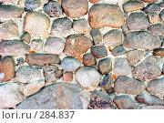Купить «Старая каменная кладка», эксклюзивное фото № 284837, снято 13 мая 2008 г. (c) Александр Щепин / Фотобанк Лори