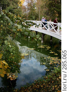 Купить «Болдинская осень», эксклюзивное фото № 285065, снято 28 сентября 2007 г. (c) Gagara / Фотобанк Лори