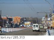 Купить «Проспект Ленина. Барнаул, Россия», фото № 285313, снято 16 февраля 2006 г. (c) Алексей Зарубин / Фотобанк Лори