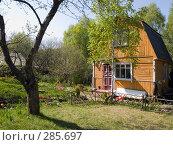Купить «Старая дача», эксклюзивное фото № 285697, снято 3 мая 2008 г. (c) Алина Голышева / Фотобанк Лори
