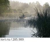 Рыбак на лодке в тумане. Стоковое фото, фотограф Комоедова Зоя Николаевна / Фотобанк Лори