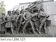 Купить «Герои войны 1812 года», фото № 286121, снято 10 мая 2008 г. (c) Parmenov Pavel / Фотобанк Лори
