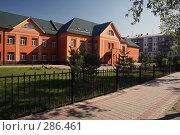 Купить «Школа», эксклюзивное фото № 286461, снято 8 мая 2008 г. (c) Игорь Веснинов / Фотобанк Лори