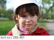 Купить «Обиженная плачущая малненькая девочка», фото № 286481, снято 10 мая 2008 г. (c) Наталья Белотелова / Фотобанк Лори