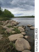 Купить «Пейзаж. Река Свирь в Ленинградской области», фото № 286493, снято 13 мая 2008 г. (c) Александр Секретарев / Фотобанк Лори