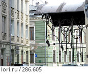 Купить «Старая Москва, Центр», фото № 286605, снято 4 ноября 2007 г. (c) Анна Маркова / Фотобанк Лори