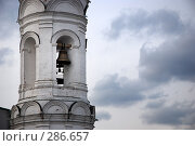 Купить «Колокольня», фото № 286657, снято 22 марта 2008 г. (c) Ekaterina Chernenkova / Фотобанк Лори