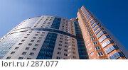 Купить «Высотный многоквартирный дом», эксклюзивное фото № 287077, снято 16 мая 2008 г. (c) Александр Алексеев / Фотобанк Лори