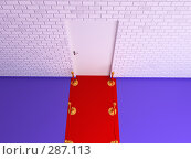 Купить «Дверь в старой кирпичной стене и красная дорожка к  ней», иллюстрация № 287113 (c) ИЛ / Фотобанк Лори