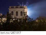 Купить «Праздничный Витебск», фото № 287517, снято 13 июля 2020 г. (c) Светлана Кучинская / Фотобанк Лори