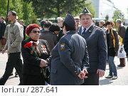 Купить «День Победы», эксклюзивное фото № 287641, снято 9 мая 2008 г. (c) Игорь Веснинов / Фотобанк Лори