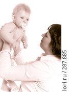 Купить «Мама и грудной ребенок», фото № 287885, снято 29 февраля 2008 г. (c) Вадим Пономаренко / Фотобанк Лори