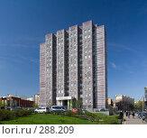 Купить «Генеральная прокуратура Российской Федерации», фото № 288209, снято 23 апреля 2008 г. (c) Алексеенков Евгений / Фотобанк Лори