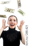Купить «Девушка и денежные купюры», фото № 288421, снято 3 марта 2008 г. (c) Константин Юганов / Фотобанк Лори