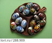 Купить «Пасхальные яйца на подносе в виде листа», фото № 288909, снято 26 апреля 2008 г. (c) Olya&Tyoma / Фотобанк Лори