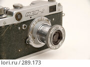 Фотоаппарат (2008 год). Редакционное фото, фотограф Юрий Пономарёв / Фотобанк Лори