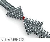 Купить «Концепция командной работы», иллюстрация № 289313 (c) Ильин Сергей / Фотобанк Лори