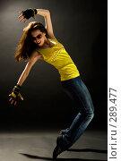 Купить «Современный танец», фото № 289477, снято 8 декабря 2019 г. (c) Константин Юганов / Фотобанк Лори