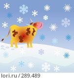 Купить «Зимняя корова», иллюстрация № 289489 (c) Олеся Сарычева / Фотобанк Лори