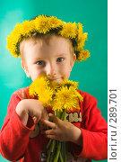 Купить «Маленький мальчик с одуванчиками», фото № 289701, снято 18 мая 2008 г. (c) Елена Блохина / Фотобанк Лори