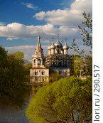 Купить «Церковь Иоанна Златоуста. Вологда», фото № 290517, снято 9 мая 2008 г. (c) Liseykina / Фотобанк Лори