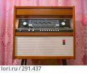 """Купить «"""" Ригонда"""". Радиола для проигрывания виниловых пластинок.», фото № 291437, снято 19 мая 2008 г. (c) Игорь Ворончихин / Фотобанк Лори"""