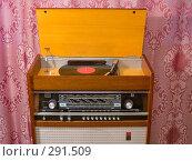 """Купить «""""Ригонда"""". Радиола для проигрывания виниловых пластинок.», фото № 291509, снято 19 мая 2008 г. (c) Игорь Ворончихин / Фотобанк Лори"""