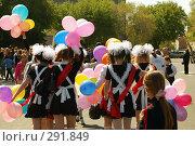 Купить «Выпускницы. Последний звонок», фото № 291849, снято 17 мая 2008 г. (c) Александр Катайцев / Фотобанк Лори