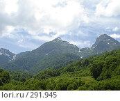 Купить «Горный вид», фото № 291945, снято 7 июня 2007 г. (c) Емельянова Светлана Александровна / Фотобанк Лори